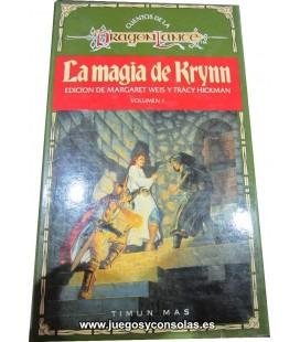 LA MAGIA DE KRYNN - CUENTOS DE LA DRAGONLANCE VOL. 1 - MARGARET WEIS Y TRACY HICKMAN - TIMUN MAS